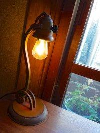 lampa w starym stylu
